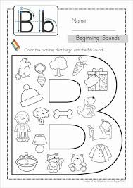 See our extensive collection of esl phonics materials for all levels, including word lists, sentences, reading passages, activities, and worksheets! Free Back To School Alphabet Phonics Letter Of The Week B Alphabet Preschool Preschool Letters Alphabet Activities