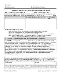 Form 506 Medicare Buy In Rr Enrollment Form I Medicare Enrollment
