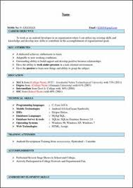 Download Android Developer Resume Ajrhinestonejewelry Com
