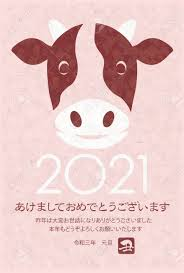 According to legend, a faithful ox was his transport of. 2021 Year Of The Ox New Year S Greeting Card Vector Template Stock Photo Picture And Royalty Free Image Image 153472274