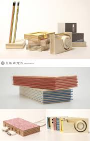 neat office supplies. Plywood Lab Office Supplies Neat O