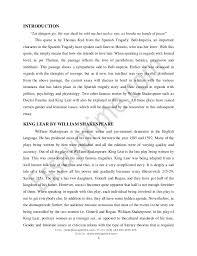 english literature essay sample