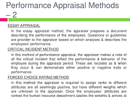 performance management g a c l baroda gujarat  performance appraisal