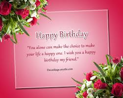 Happy birthday message wishes ~ Happy birthday message wishes ~ Looking for some wonderful inspirational birthday wishes to send