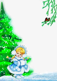 Christmas Photo Frames Templates Free Christmas Photo Frame Template Png Clipart Cartoon