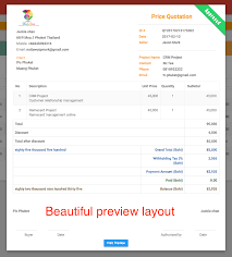 Chameleon Invoice Manager Invoicing Made Easy By Ozero1st Codecanyon
