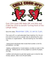 annual eyer chili cook off epsd community resource center chili flyer 2016 page 1