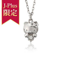 hello kitty diamond necklace grain natural diamond pendant hello kitty kitty chan toy las j jewelry accessories featured gift wrapping free birthday