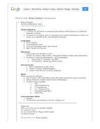 Employee Profile Sample Basic Job Description Template Employee Profile Template Job