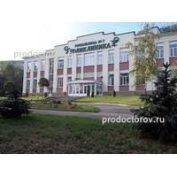 Отзывы 248 пациентов о 7 городской больнице в Ростове-на ...