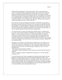 write a narrative essay about my dream essay writing school