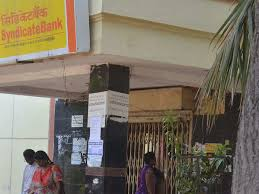 Syndicate Bank Syndicate Bank To Bring Down Npa In The Current Year The