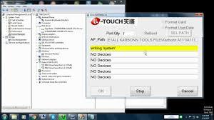 Karbonn a111 firmware - updated August 2021