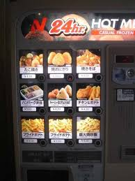 Crazy Vending Machines In Tokyo Mesmerizing Eat Weird Things From A Vending Machines Japan Pinterest Weird
