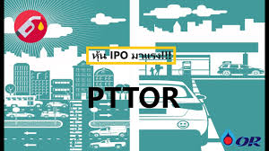 หุ้น PTTOR เปิด IPO เข้าตลาด ดูให้จบก่อนตัดสินใจลงทุน? | 23/2/2563 |  นิยมลงทุน - YouTube