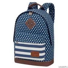 Купить <b>рюкзак</b> в горошек в интернет-магазине Rukzakoff.ru