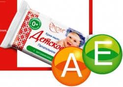 Крем-<b>мыло детское питательное</b> с витаминами А и Е Linom ...