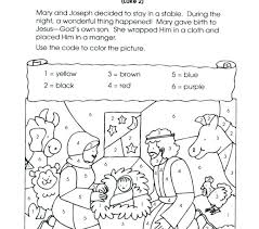 Color By Numbers Christmas Coloring Pages Color By Number Color