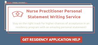 nurse pracioner personal statement