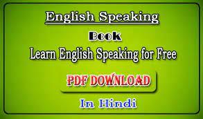 learn english pdf free