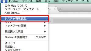 Macbook 初期 化