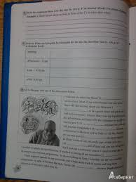Иллюстрация из для Английский язык enjoy english класс  Иллюстрация 5 из 21 для Английский язык enjoy english 10 класс Рабочая тетрадь