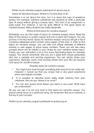 narrative essay example high school pics personal of a  narrative essay example essay computer science essays examples of thesis statements for essays narrative essay example
