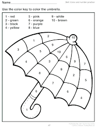 thanksgiving math coloring worksheets free printable sandcastle pages as well color by number adding multiplication f