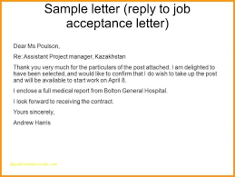 Acceptance Letter For Job Magnificent Job Offer Letter Acceptance Reply Mail Sample Mamiihondenkorg
