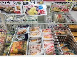 業務 用 スーパー おすすめ