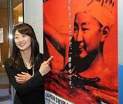 「1992年 - バルセロナオリンピック大会の水泳女子200m平泳ぎで中学2年の岩崎恭子が金メダルを獲得。日本人史上最年少の金メダル。」の画像検索結果
