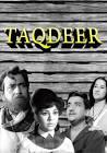 Helen Taqdeer Movie