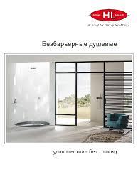 - Duso Latakai Prospektas Hl50 Hl531 {744f7766-0f18-1e9f-7db6 ...