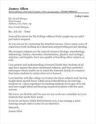 Letter Templates For Teachers Tutor Cover Letter Sample Elementary Education Template