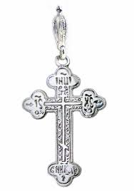 sterling silver three barred orthodox cross save us loading zoom
