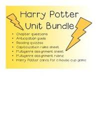 this page vocabulary word study activity and answer key  harry potter unit bundle