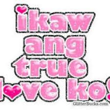 Tagalog Love Quotes Simple Tagalog Love Quotes PinoyLUVquotes Twitter