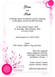 simple wedding invitation wording from bride and groom Wedding Invitation Quotes For Brother Marriage simple wedding invitation wording from bride and groom to inspire you how to make your own invitations so remarkable 8 wedding invitation wording for brother's marriage
