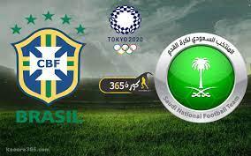 نتيجة مباراة السعودية والبرازيل مباشر اليوم في أولمبياد طوكيو