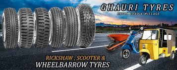 Wheelbarrow Tire Size Chart Home Ghauri Tyres