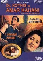 Dr. Kotnis Ki Amar Kahaani