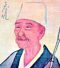 Басё Мацуо сочинение краткое содержание анализ биография   небогатого самурая Мацуо Едзаэмона зарабатывавшего на жизнь преподаванием каллиграфии Когда мальчик подрос ему взамен прежних детских прозвищ дали