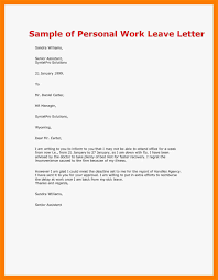 Vacation Leave Letter Newest Snapshot Personal Sample How Write