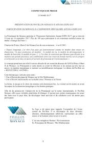 Communique De Presse Simmetrico Network