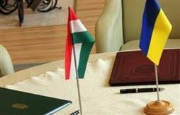 "Результат пошуку зображень за запитом ""Угорська делегація"""