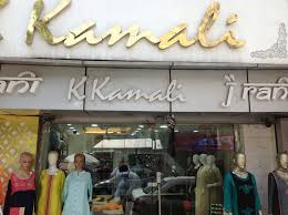 Kamali Designer Delhi K Kamali Lajpat Nagar 4 Ladies Readymade Garment