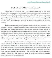 Personal Statement Sample For Scholarship Study Plan Sample Archives ...