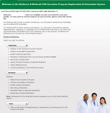 Step By Step Attestation Guide For Meaningful Use 2015