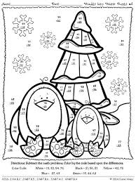 Free Printable Color By Number Christmas Pictures Color By Number