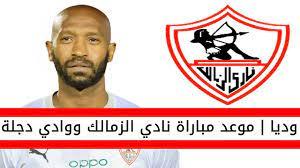 اخبار الزمالك اليوم   مرتضى منصور وهجوم قوي بسبب تدمير نادي الزمالك -  YouTube
